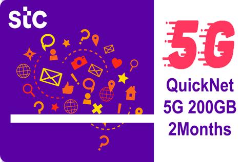 STC 5G 200GB 2Months