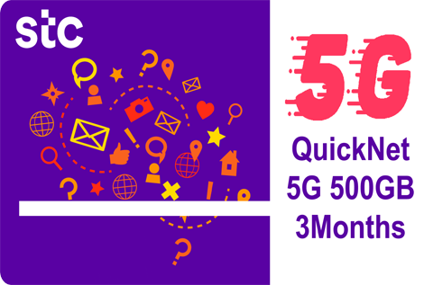 STC 5G 500GB 3Months